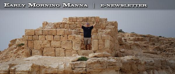 manna207-blast_01